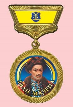 Міжнародною медаллю Івана Мазепи за 2020 рік нагороджені літератори і митці України, Чехії, Німеччини, США