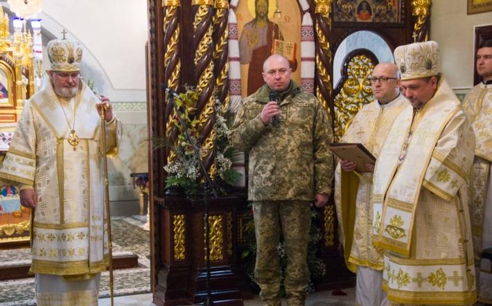 Військовослужбовці нагородили єпископів УГКЦ