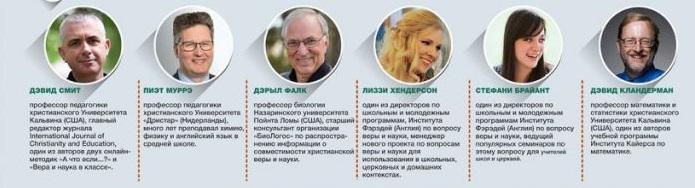 Лектори зі США, Англії та Нідерландів викладатимуть у Києві інноваційні християнські методики