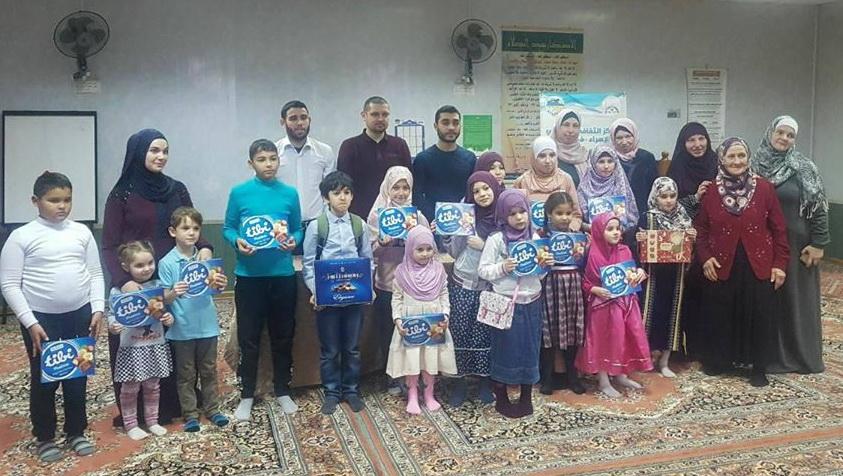 Конкурс Корану для найменших відбувся у Вінниці