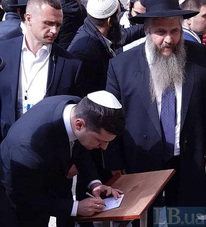 Зеленський помолився біля Стіни плачу замість участі в церемонії з Путіним
