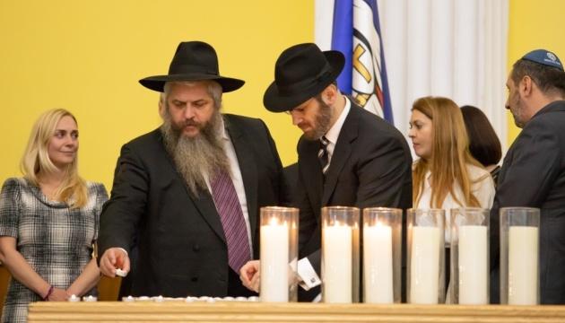 В Україні відбулися масові заходи вшанування жертв Голокосту