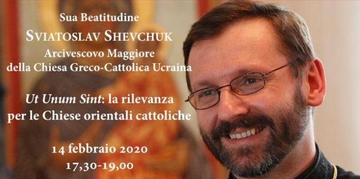 Глава УГКЦ прочитає лекцію на тему екуменізму в папському університеті