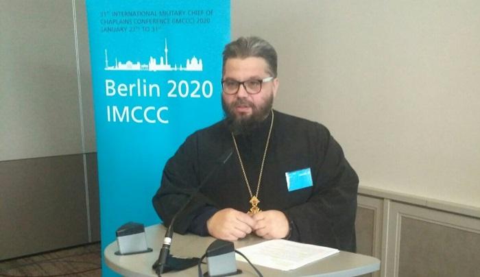УПЦ (МП) долучилась до Міжнародної конференції капеланів у Берліні