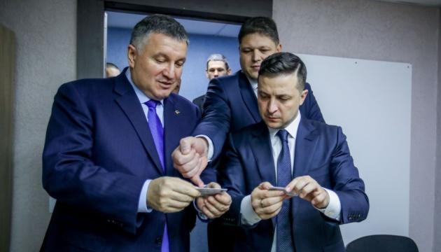 Всупереч опору з боку УПЦ (МП) Зеленський впроваджує «Е-країну» і «Державу у смартфоні»