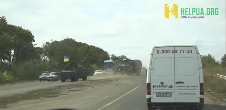 «CBN Еммануїл» адресно допомагає мешканцям Донбасу