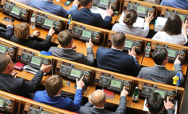 Парламент розгляне низку законопроєктів, які стосуються релігійної діяльності