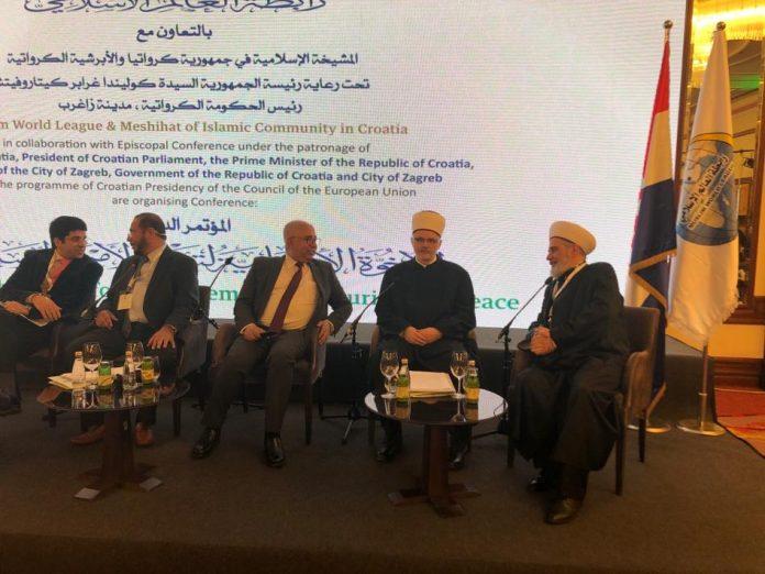 Верховний муфтій України взяв участь у міжнародній конференції «Братство людства у сприянні безпеці і миру»