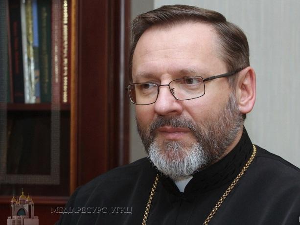 Глава УГКЦ: «Радянський Союз — суцільний простір людських страждань і гонінь на Церкву»