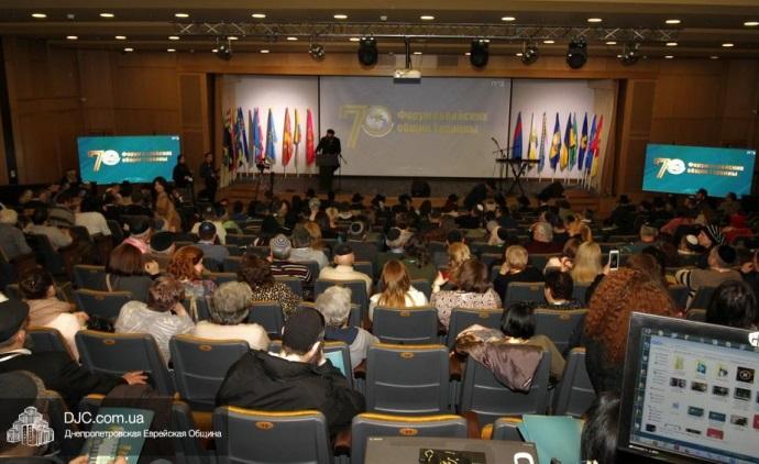 Форум єврейських громад України молився за країну, за її шлях та припинення війни