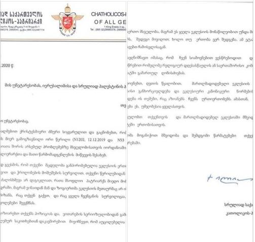 Православні Церкви визначаються у ставленні до наради з української автокефалії