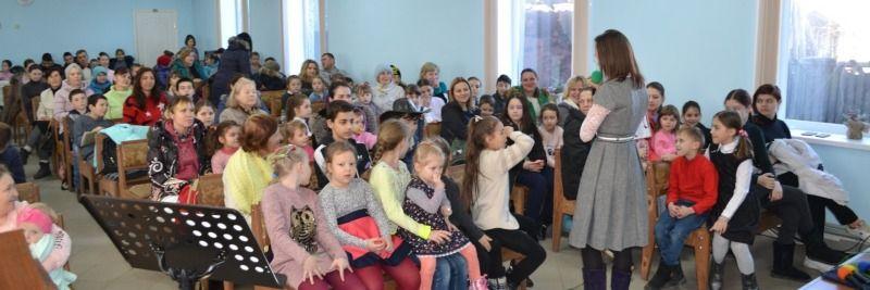 У Білгороді-Дністровському адвентисти влаштували для дітей з інвалідністю святкові програми