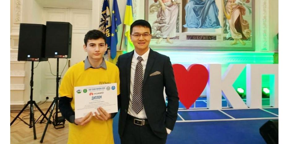 Учень хасидської школи посів ІІІ місце на конкурсі «ТЕХНО Україна 2020»