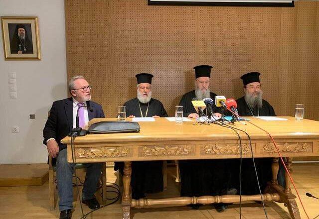 Активісти оскаржать у суді Греції рішення Елладської Церкви з «українського питання»