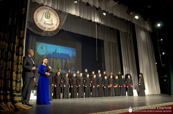 Два хори з УПЦ (МП) посіли другі місця на міжнародному православному фестивалі у Білорусі