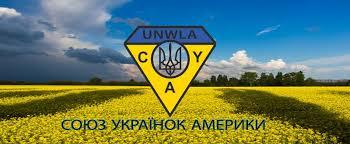 Союз українок Америки надав стипендії для студентів семінарії УГКЦ та академії ПЦУ