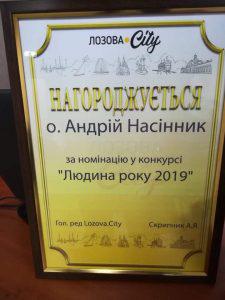 "Священника УГКЦ визнали ""Людиною року"