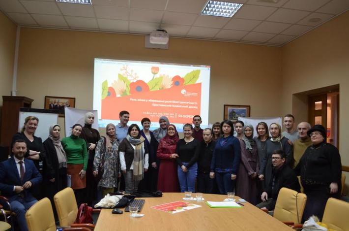 В Українському католицькому університеті провели круглий стіл «Роль жінки у збереженні релігійної ідентичності»