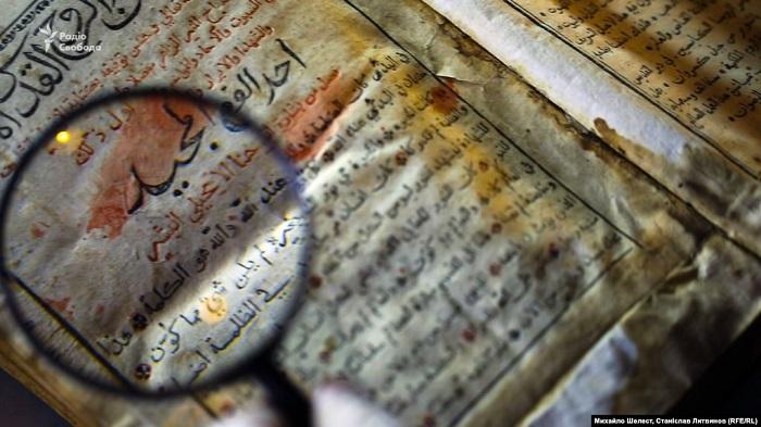 У Лівані знайшли Євангеліє Івана Мазепи арабською мовою
