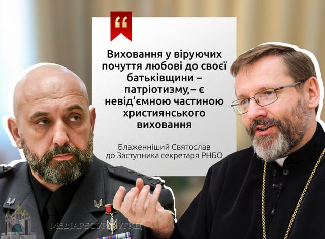Глава УГКЦ обговорив із заступником секретаря Ради національної безпеки і оборони України виховання молоді
