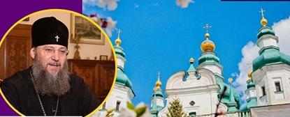 В УПЦ (МП) готовятся к разным вариантам празднования Пасхи