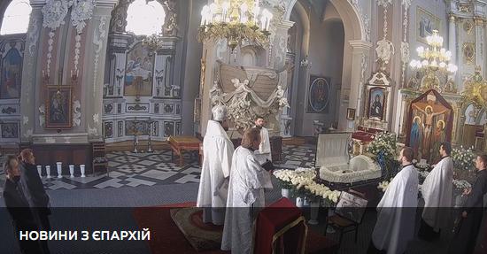 Митрополит ПЦУ звершив чин похорону екс-міністра Івана Вакарчука