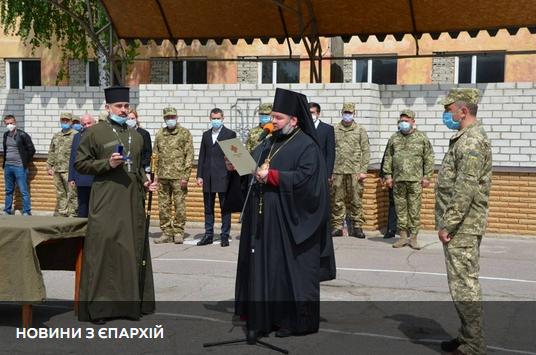 На Харківщині за участю єпископа ПЦУ відкрили меморіал військовим