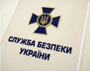 Зеленський хоче, щоб СБУ захищала моральні цінності України