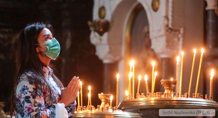 Рада Церков запропонувала уряду пом'якшити карантин для релігійних організацій