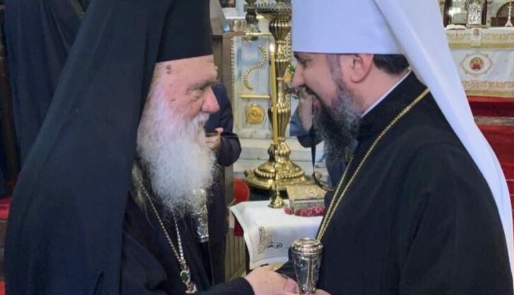 У Греції не вдалося скасувати визнання ПЦУ Елладською Церквою