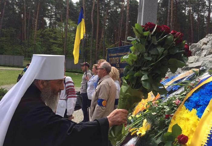 В УПЦ (МП) піднесуть молитви за жертв політичних репресій 1937-1938 років