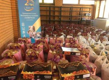 Мусульмани роздали 5000 продуктових наборів потребуючим українцям