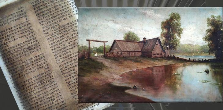 У Кропивницькому знайшли пейзаж, намальований на звороті аркуша Тори під час радянських гонінь на юдеїв