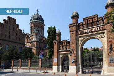 Філософсько-теологічний факультет Чернівецького національного університету перетворять у відділення