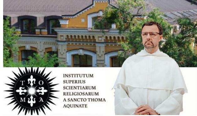 Інститут св. Томи Аквінського в Києві призупинив на 1 рік навчання на стаціонарному відділенні