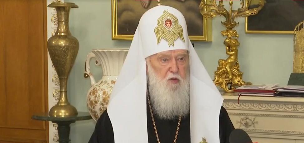 Філарет заперечує можливість приєднання Православної Церкви до Католицької