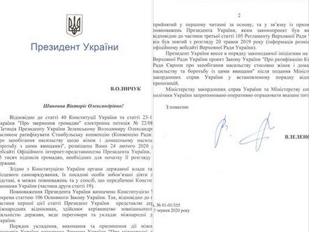 Зеленський підтримав ратифікацію Стамбульської конвенції, проти якої виступає Всеукраїнська Рада Церков