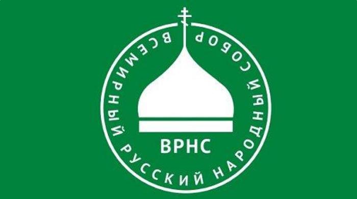 Російський собор, очолюваний патріархом Кирилом, закликав ЄС відстояти в Україні викладання в школах російською мовою