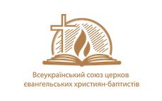 Баптисти проведуть онлайн-конференцію «Дитяче музичне служіння: перспективи розвитку»