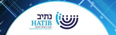 Культурний центр при Посольстві Ізраїлю готує наставників молодіжних клубів