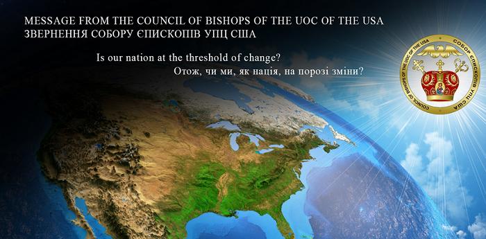 УПЦ в США відреагувала на масові протести в Америці