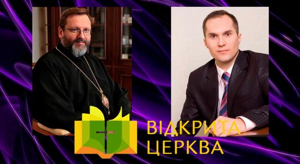 Глава УГКЦ і головний редактор «Цензор.нет» у прямому ефірі обговорять суспільні події України