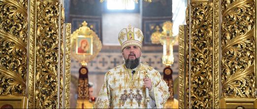Глава ПЦУ підтримав Вселенського патріарха щодо статусу Софійського собору в Стамбулі