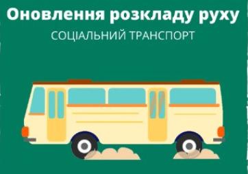 Адвентисти збільшили кількість благодійних поїздок для мешканців Донбасу