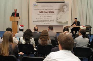 Мусульмани відзначають 120-ліття відомого дипломата з родини львівських євреїв