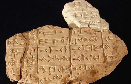 Існує поширений стереотип, що найдавнішим літературним твором людства є «Епос про Гільгамеша»...