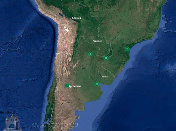 В Аргентині діє понад 30 громад УГКЦ