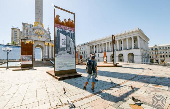 Україна вшанувала пам