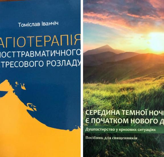 УГКЦ видала дві книжки – про терапію посттравматичного розладу і душпастирство в кризових ситуаціях