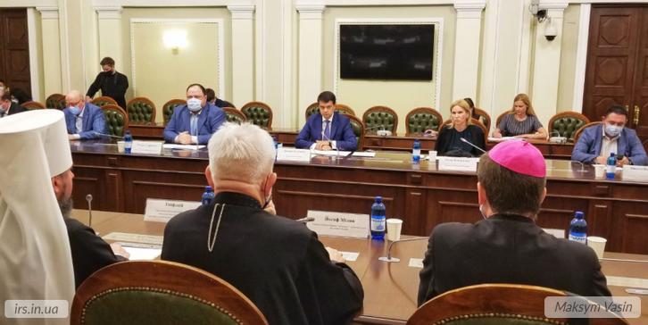 Рада Церков домовилася з головою Верховної Ради про взаємодію з парламентом